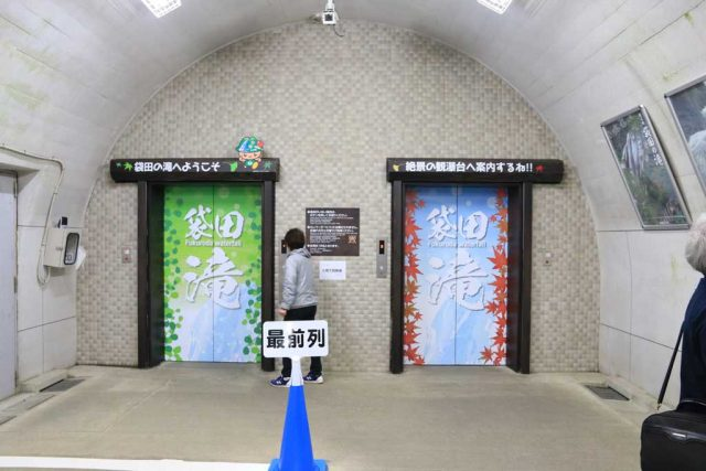 袋田の滝のエレベーター