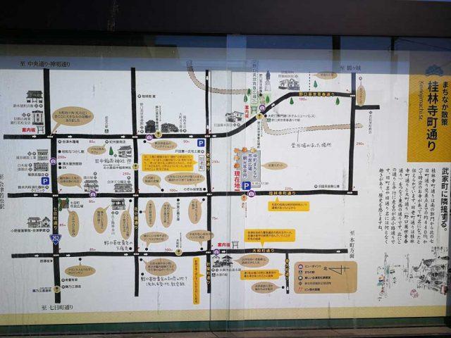 七日町のマップ