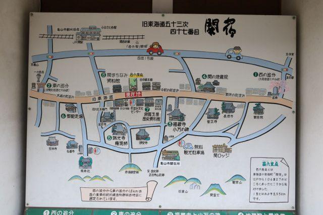 関宿マップ